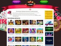 Описание онлайн казино ru-casino