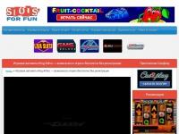 Онлайн слоты на сайте slots-for-fun.com