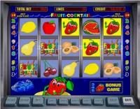 Где можно найти самые лучшие игровые автоматы онлайн?